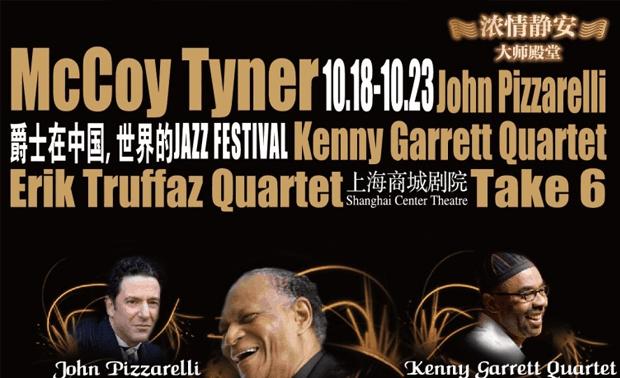 ¡Gana tickets para el JZ Festival!
