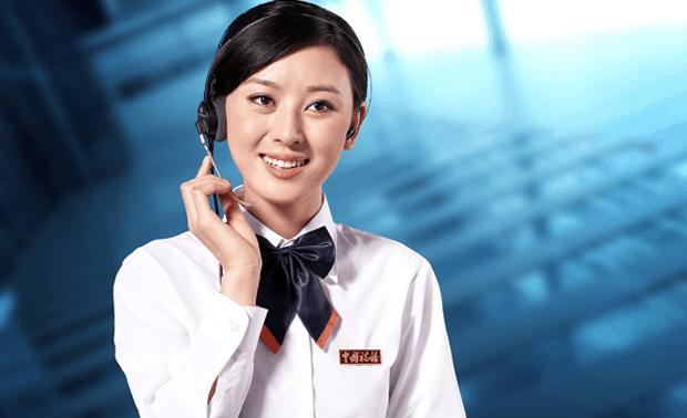 Servicios de atención al cliente en China