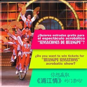 """Estos son los ganadores de las entradas al espectáculo """"Sensación Huangpu"""""""