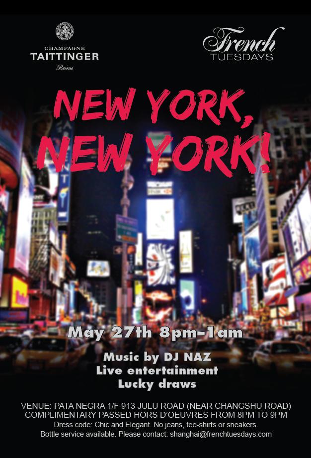 "Fiesta ""New York, New York"" en Pata Negra"