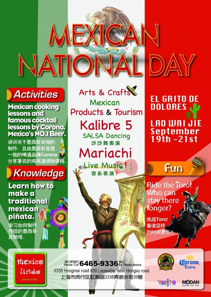 ¡Hoy empieza la gran celebración del día nacional de México en LaowaiJie!