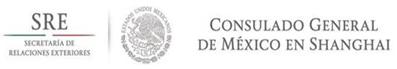 Exposición México en Plata