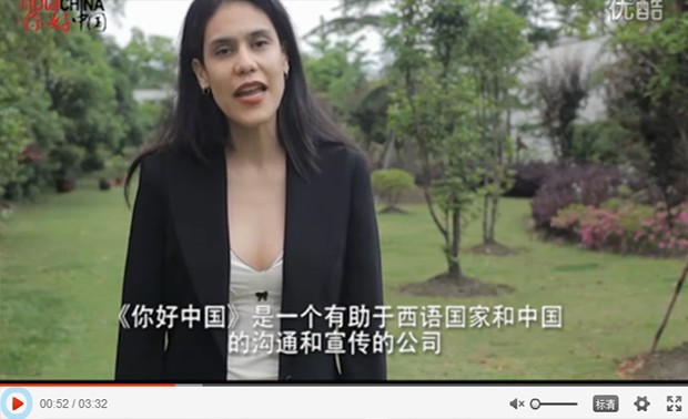 Video Corporativo de Hola China
