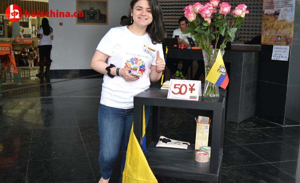 ecuadornuevas03