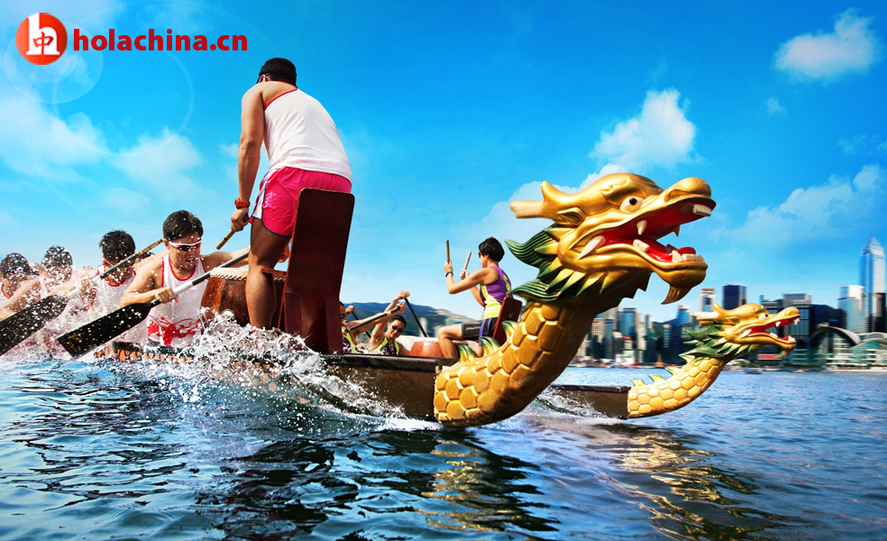 dragonboat01