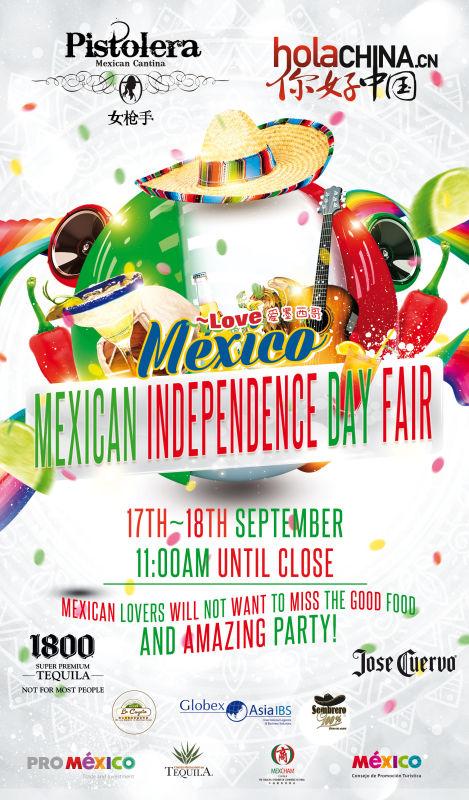 ¡Disfruta con nosotros el Día de México!  我们一起享受墨西哥独立日!