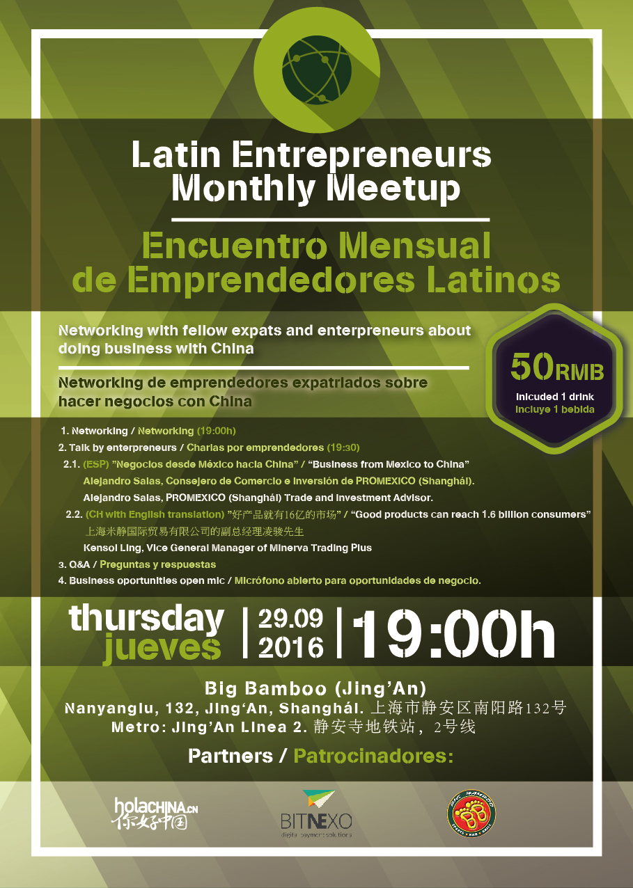 latinnetworkined06-01