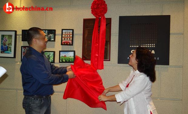 Cultura cubana: homenaje excepcional en Shanghái – 古巴文化:在上海有特殊的意义
