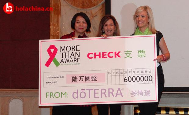Unidas contra el cáncer: MTA Luncheon – 抗癌联合会:MTA的午餐会