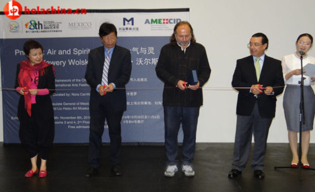 Xawery Wolski en el Museo Liu Haisu 哈维尔·沃尔斯基在刘海粟美术馆举办