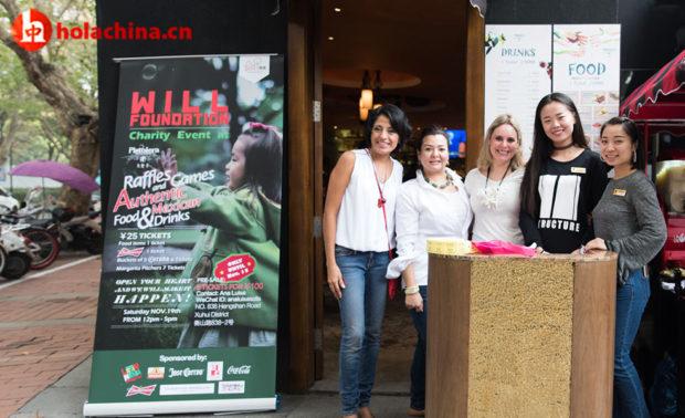 Evento de caridad para WILL Foundation慈善活动