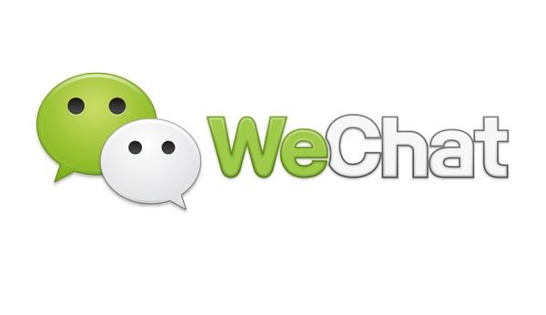 ¿Cómo registrar una cuenta de wechat?-怎样注册一个微信号