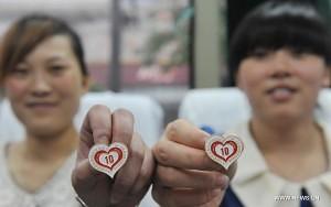 donantes-de-sangre-300x188