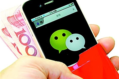paywechat
