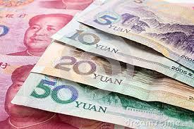 yuanes