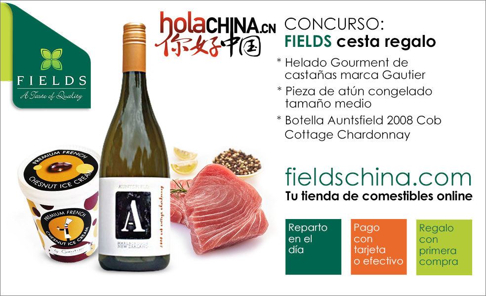 FIELDS-Hola China-Website-984x600v2