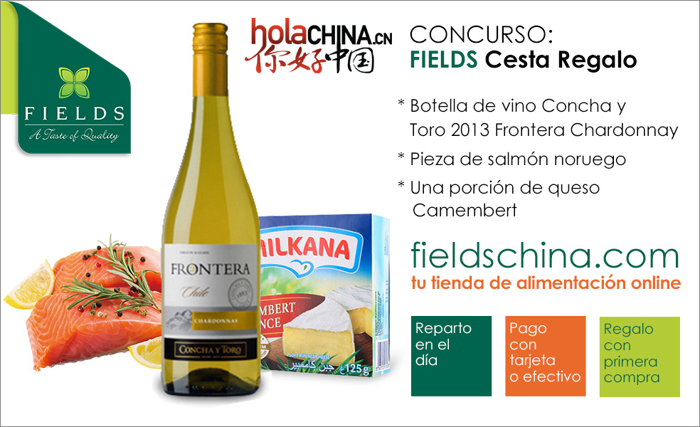 FIELDS-Hola China-Sept-Website banner
