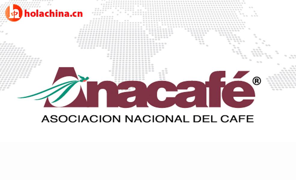 anacafe02