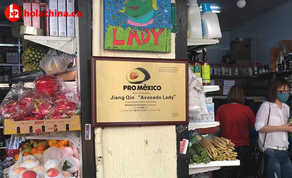 avocadolady03